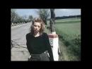 Lost german girl
