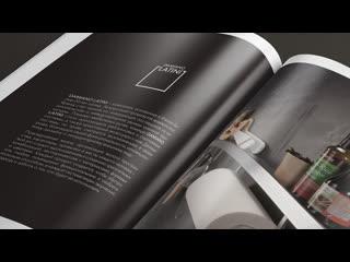 Damiano latini | рейлинговые и стеллажные системы | е-каталог