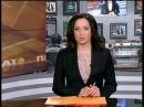 23.01.2014 Казань Перехват Эфир вчерашний выпуск