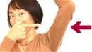 二の腕を細くする方法☆楽で簡単な体操、お薦め3選