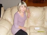 Диана Никитина, 21 ноября 1986, Боровичи, id527718
