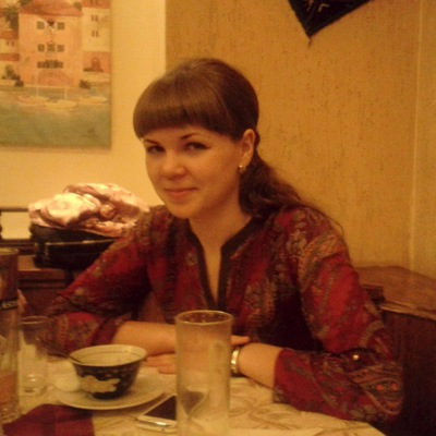 Ксения Ташкинова, 12 апреля , Екатеринбург, id53046780