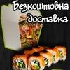 Имбирь суші суши wok белая церковь sushi