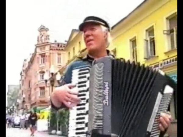 Виктор Заходяев. Мелодия из к/ма Ва-банк