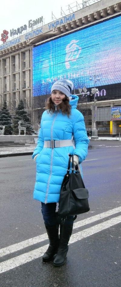 Emily Verhovskaya, 3 января , Чита, id157661361