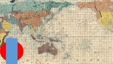 Maps That Will Change How You See the World