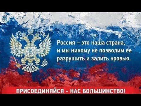 Колониальная Россия заканчивает свой земной путь