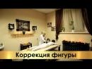 студия красоты Версаль Бобруйск