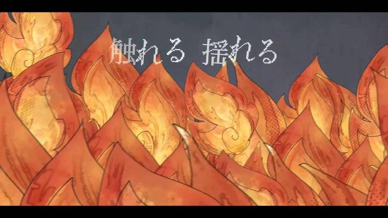 【VOCALOID Original】 SAKE★BEAT 【Kagamine RinLen】