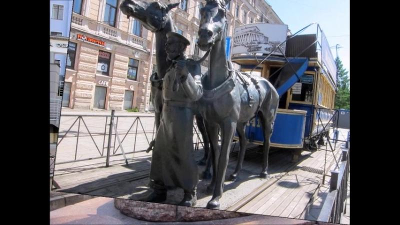 Санкт-Петербург - .Непарадный Васильевский остров
