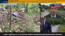 Новости на Россия 24 Пилот отвел Су 27 от поселка и не успел катапультироваться