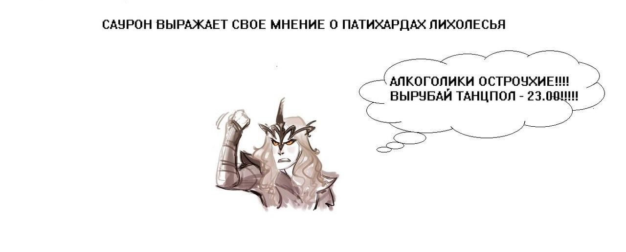 https://pp.vk.me/c320722/v320722182/5e10/Gd4KfYGUzy0.jpg