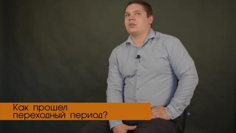 Интервью Алексей Зимин