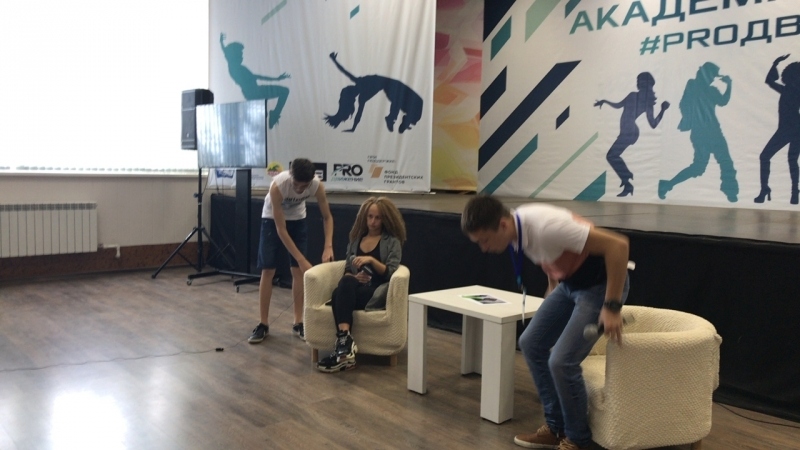 Академия танцев   Оренбург   Танцевальный лагерь — Live