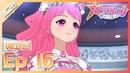 [샤이닝스타 예고편]16화 - 하나둘셋,짠☆런웨이를 지배하는 자! - Episode 16 Trailer – 1,2, Tada! Taking