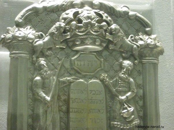 Тетраграмматон божественного имени