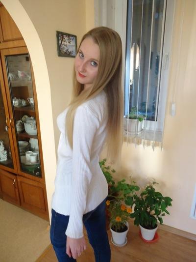 Виорика Енаки, 28 мая 1994, Иркутск, id52907169