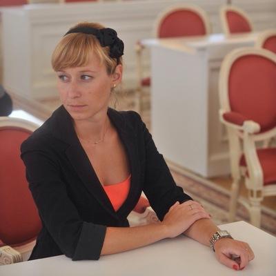 Alina Ilina