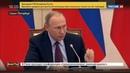 Новости на Россия 24 • Путин похвалил любителей умного досуга, пожурив хулиганов и эпатажных циников