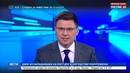 Новости на Россия 24 • В Хабаровском крае водитель внедорожника сбил двух старушек