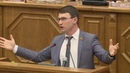 Выступление депутата Артёма Прокофьева.
