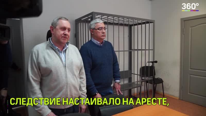 Депутата Государственной думы В. Белоусова задержан. Его подозревают в получении взятки.