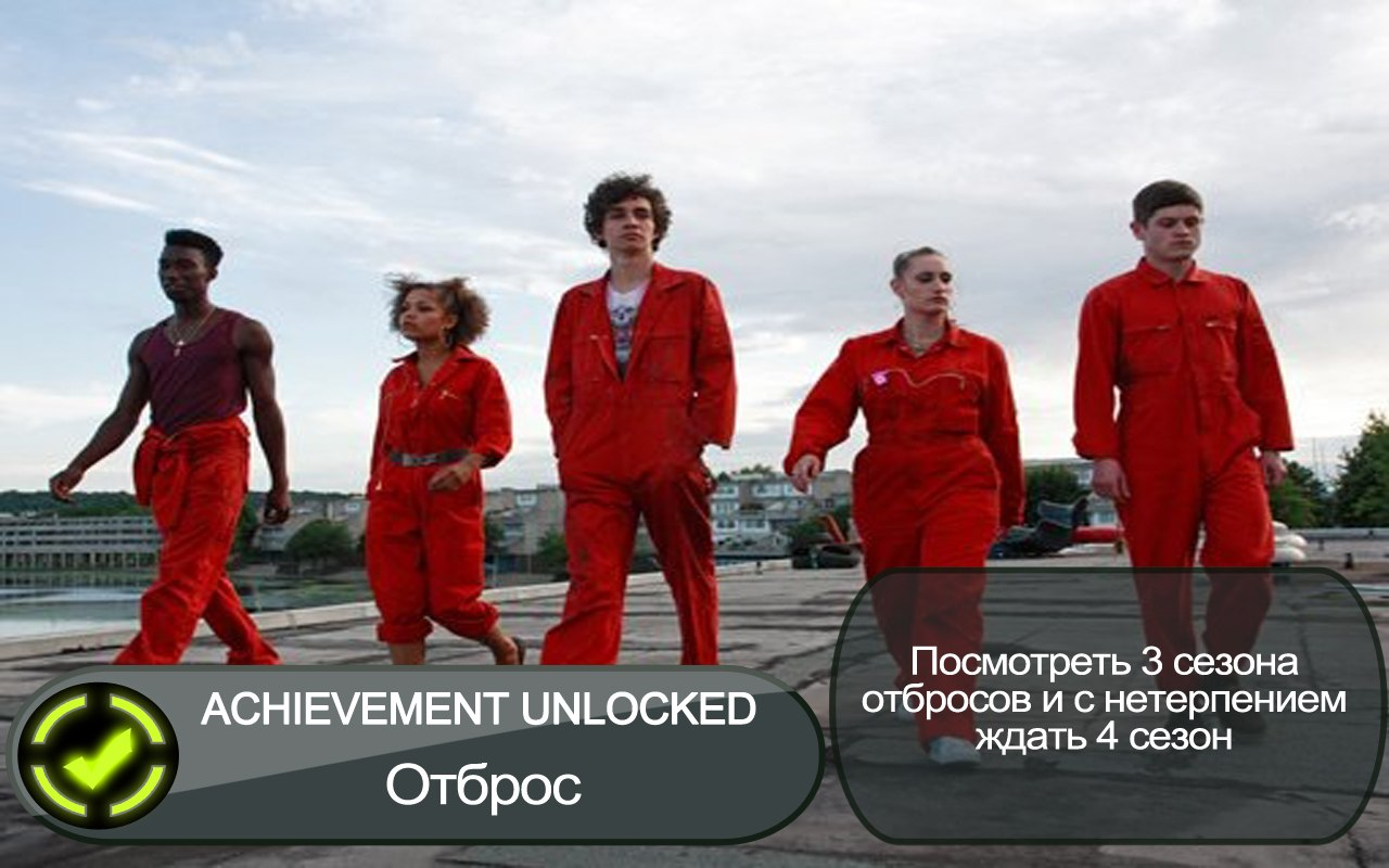 Misfits аааааааеееее клевый сериал очень ) жду 3 сезон ) - Cocovetta