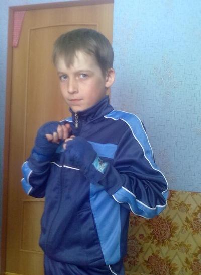 Ваня Иващенко, 22 ноября 1998, Москва, id184839039