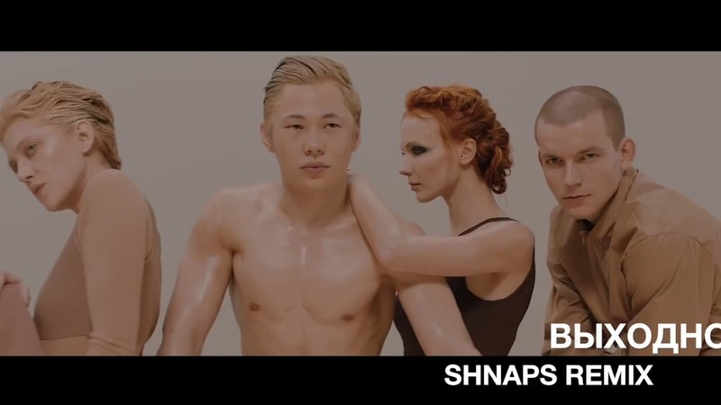 MONATIK Выходной Shnaps Remix UA House Records