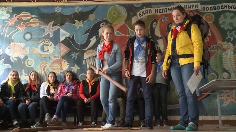 Молодые активисты из Выборгского района приняли участие в слёте лидеров школьного ученического самоуправления