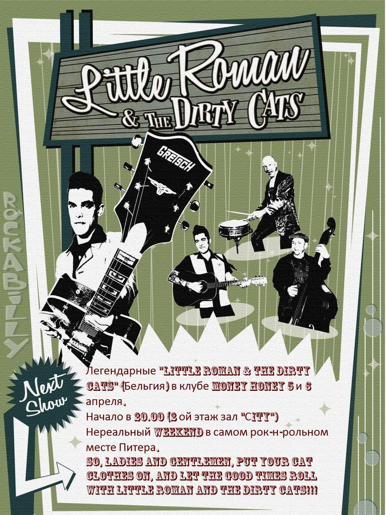 05/06.04  Little Roman & the Dirty Cats