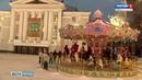 В Театральном сквере Перми заработала карусель