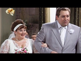 Воронины смотреть онлайн свадьба лени и насти