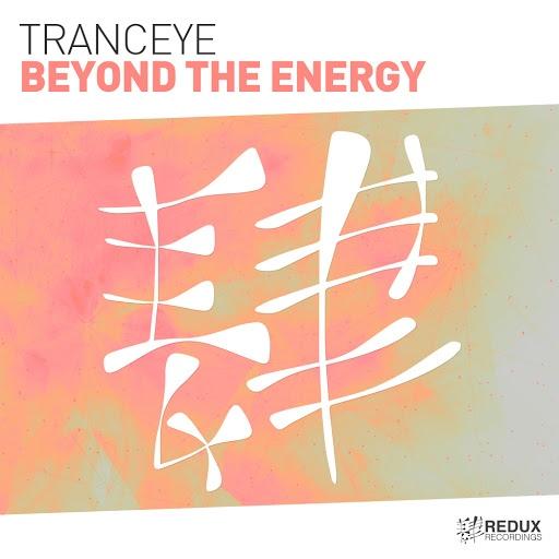 TrancEye альбом Beyond The Energy