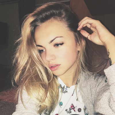 Alexandra Kosmatykh