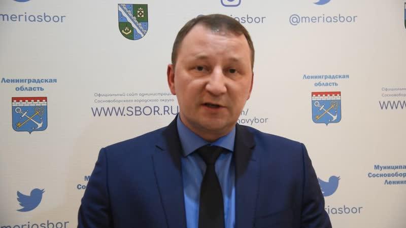 А. Кобзев приглашение
