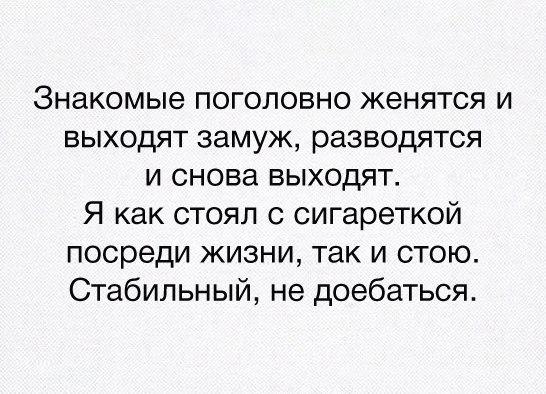 https://pp.vk.me/c7008/v7008344/4a42f/l3yv8olzUyo.jpg