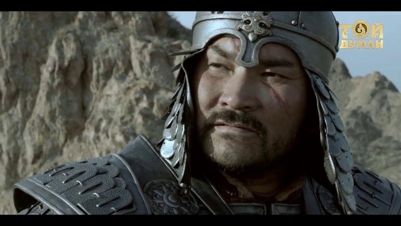 Алмазный меч Казахское Ханство Лучшие казахстанские фильмы