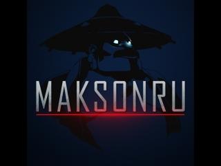 ⚡[🎵заказ музыки: twitch-dj.ru/c/maks0nru_stream🎵] 👉vk.com/maksonruofficial