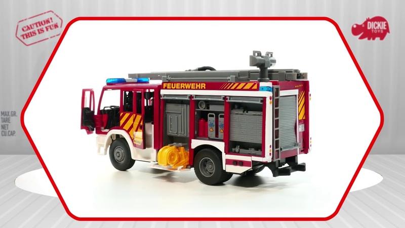 3717002 - Пожарная машина 30см с водой, свет, звук