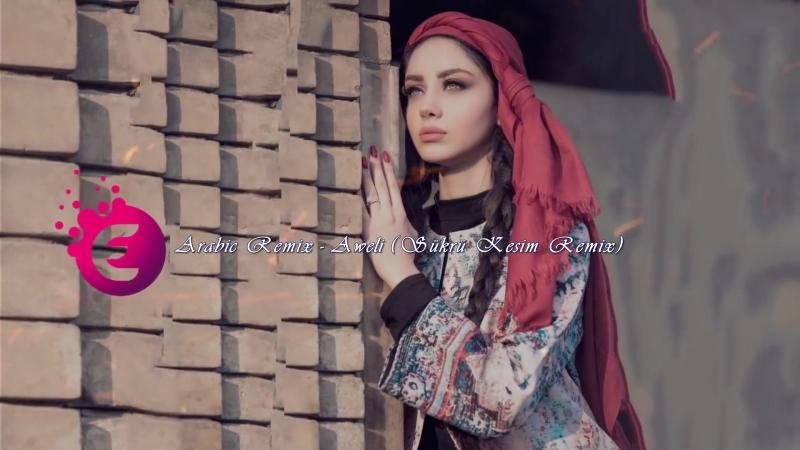 Arabic Remix - Aweli (Şükrü Kesim Remix) NEW - 2018 !