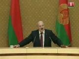 Интересные высказывания и мысли Лукашенко.