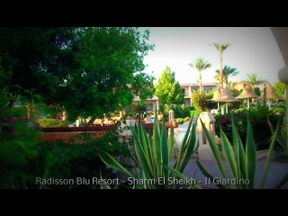 Radisson Blu Resort 5*- Sharm El Sheikh