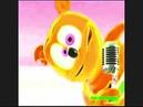 я мишка гумибер gummy bear русская версия
