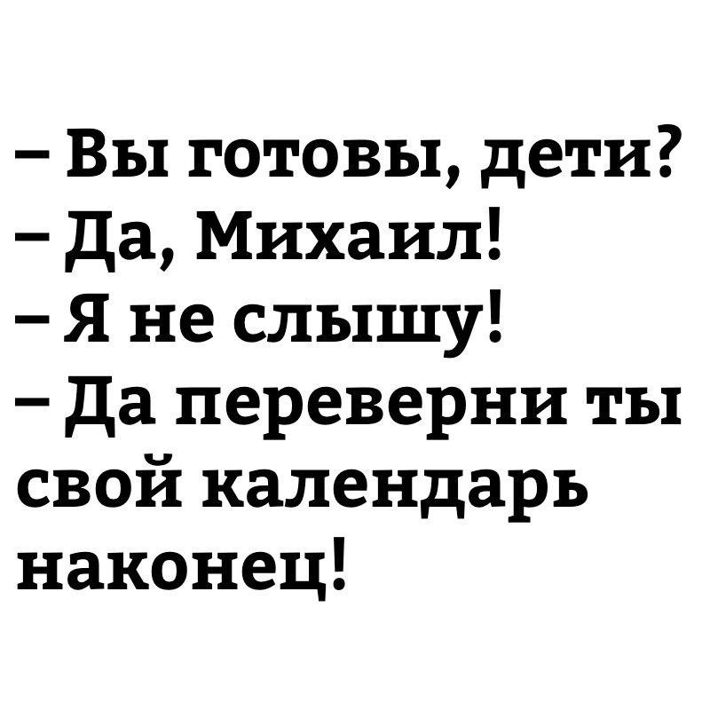 https://pp.userapi.com/c635100/v635100518/12f74/Ff0fRw_RwKM.jpg