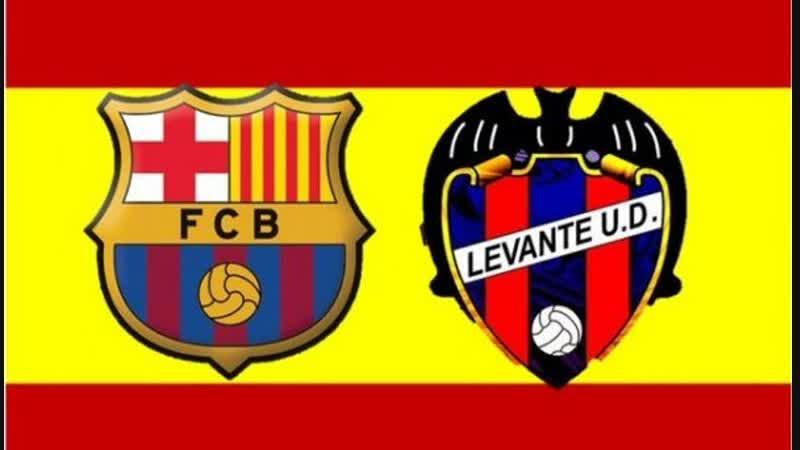 Барселона - Леванте (Прямая трансляция)