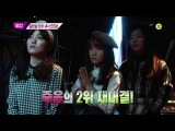KPOP STAR 3 EP. 14 Preview