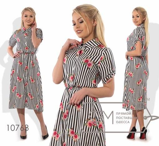 Платье  № 10763
