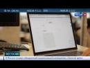 Вести net Вести net компьютер лишил людей шанса на выигрыш а Samsung подвел итоги
