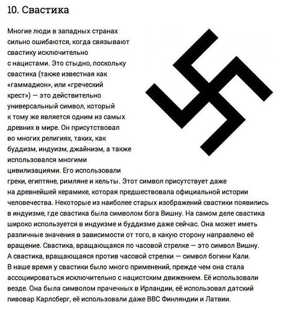 10 символов, утративших своё первоначальное значение.